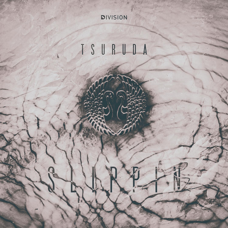 Tsuruda Slippin Brrrap Digital Vision Recordings